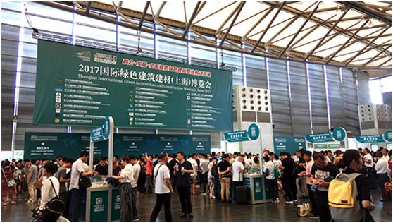 理想卫浴闪耀亮相2017上海绿色环保陶瓷卫浴精品展