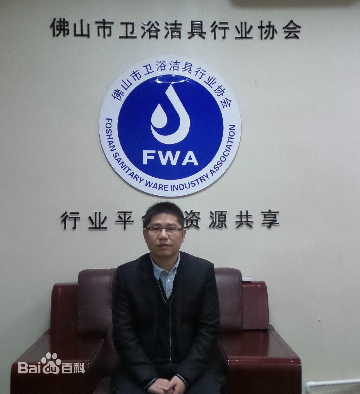 中国建材市场协会卫浴分会祝大家新年快乐!