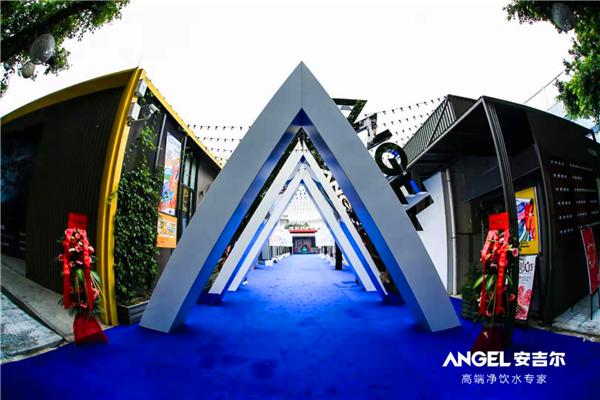 聚焦升级,创取百亿:安吉尔2019新品发布会暨经销商大会成功举办