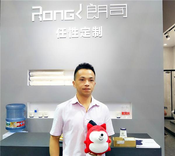 朗司卫浴陈联城:新思维新领域,品牌未来正蓄力