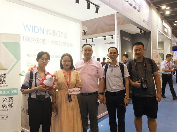 微盾卫浴李青青:重金研发有实力 产品专利促市场