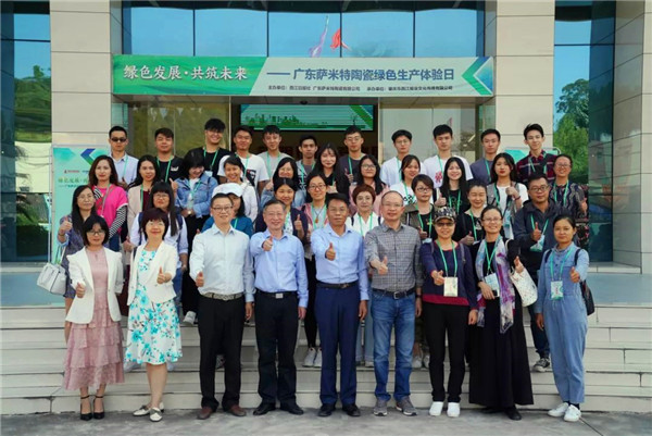 绿色发展·共筑未来丨肇庆市民走进新明珠智能工厂,解密绿色智造